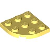 LEGO Пластины круглые подетально купить в Москве