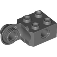 Dark Bluish Gray Technic, Brick Modified 2 x 2 with Pin Holes and Rotation Joint Ball Half (Vertical Side)  4225975
