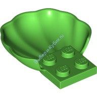 Bright Green Clam / Scallop Shell with 4 Studs  6117031