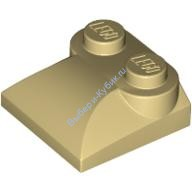 Tan Brick, Modified 2 x 2 x 2/3 Two Studs, Curved Slope End  4218573 or 6055783