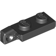 Black Hinge Plate 1 x 2 Locking with 1 Finger On End  4183043