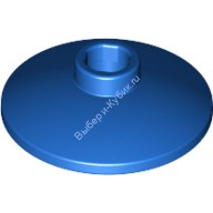Blue Dish 2 x 2 Inverted (Radar)  4239188 or 4570283