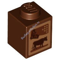 Reddish Brown Brick 1 x 1 with Cow and Chocolate Pattern (Chocolate Milk Carton)  6117641